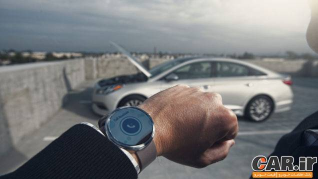 کنترل هیوندا با ساعت مچی هوشمند