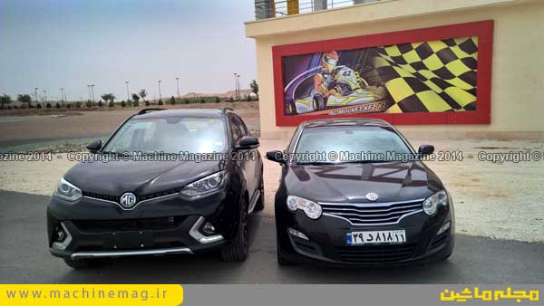 شاسی بلند جدید MG وارد ایران شد