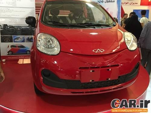 معرفی شاسی بلند جدید مدیران خودرو در سال جاری