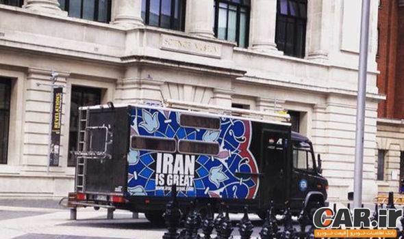 عبارت ایران کبیر باعث وحشت پلیس انگلیس شد