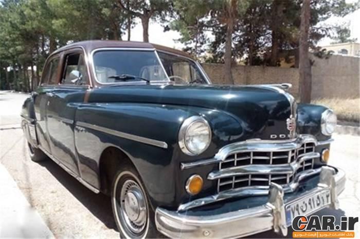 فروش خودروی 66 ساله سریالهای تلویزیونی