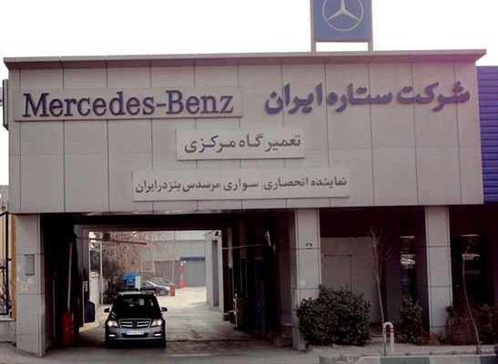 مرسدس بنز با چه محصولاتی به ایران می آید؟