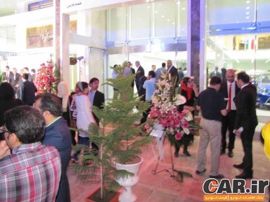افتتاح شعبه ایرتویا در شیراز