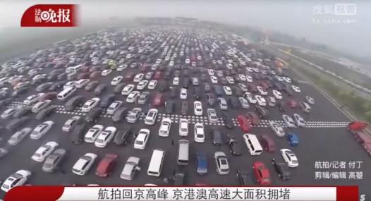 ترافیک 50 خطی در چین