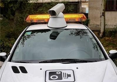 نحوه جریمه کردن خودروی کنترل مکانیزه