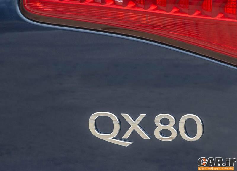بررسی اینفینیتی QX80 مدل 2015