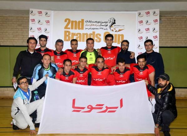 برد تیم فوتسال ایرتویا در دومین مسابقات برند برتر