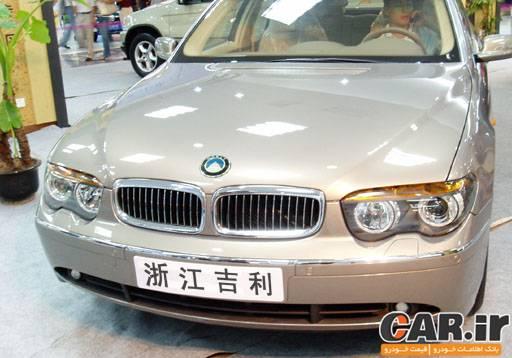 بررسی کیفیت خودروهای چینی