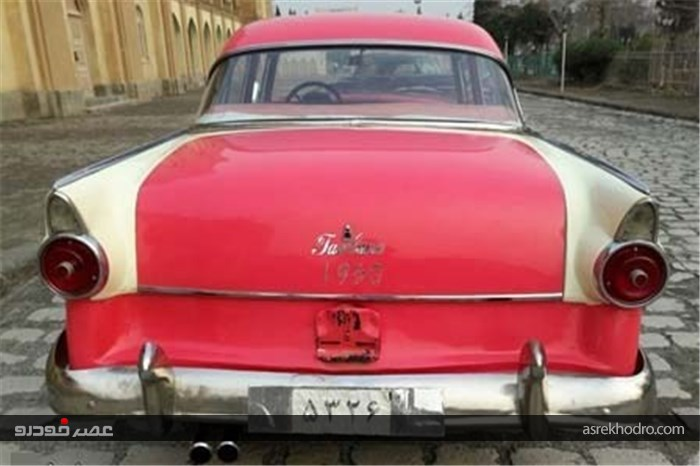 فروش خودروی 61 ساله سریال شهرزاد