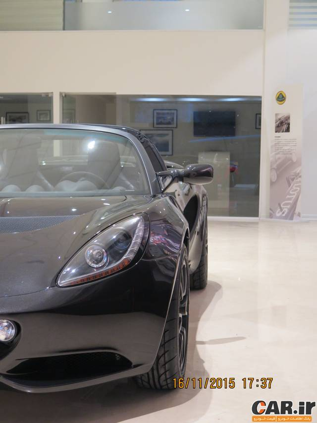 قیمت و شرایط فروش محصولات لوتوس (ایلیا موتور)