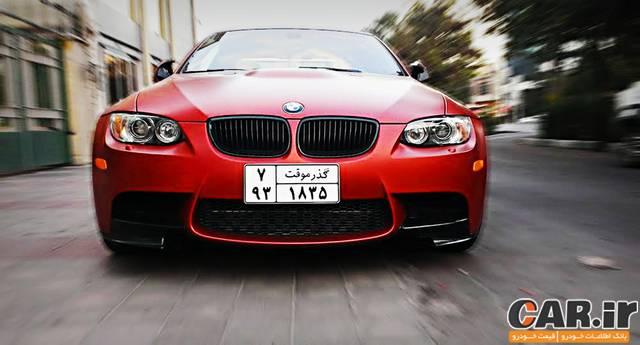 تست و بررسی BMW M3 E92 در ایران