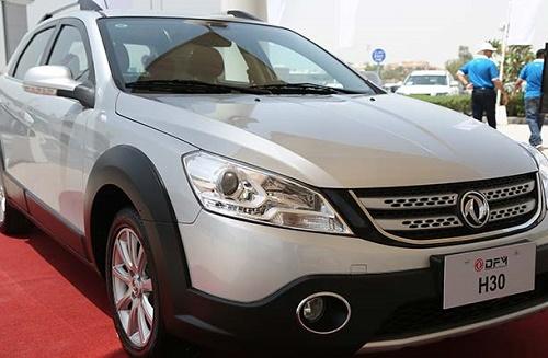 شرایط فروش خودروی H30 کراس - فروردین 95