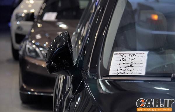 مرسدس 3 میلیارد تومنی در تهران