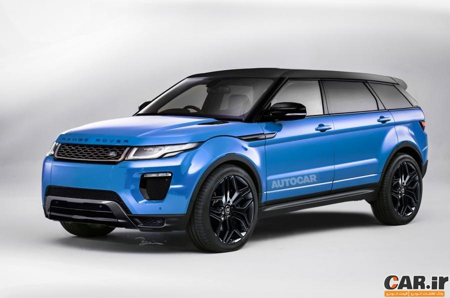 http://car2.upload.ir/News/975-Range-Rover-Evoque-Plus/1.jpg